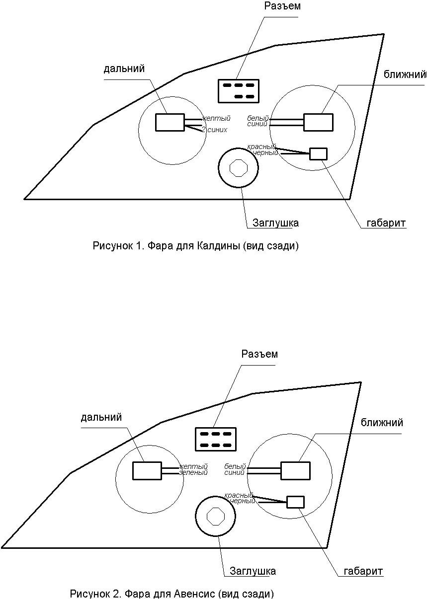 схема кондиционера 4a-fe at190